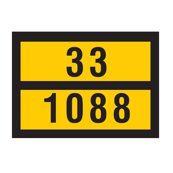 Πινακίδα σήμανσης επικίνδυνων φορτίων