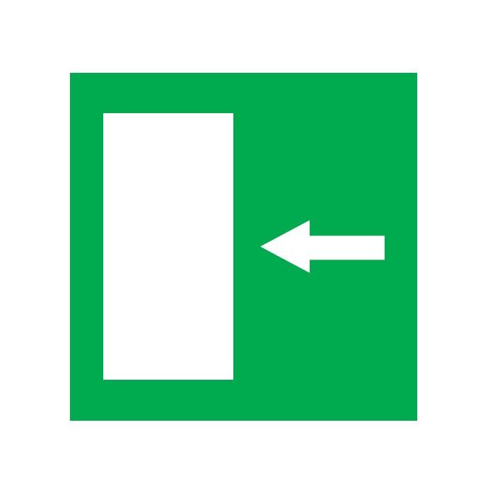 Οδός / Έξοδος κινδύνου στα δεξιά