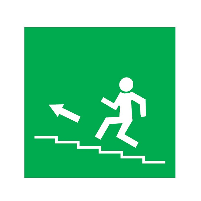 Οδός / Έξοδος ανεβαίνωντας σκαλοπάτια