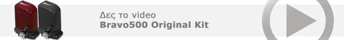 Bravo500 Original Kit Video