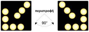 Φωτεινό βέλος σήμανσης