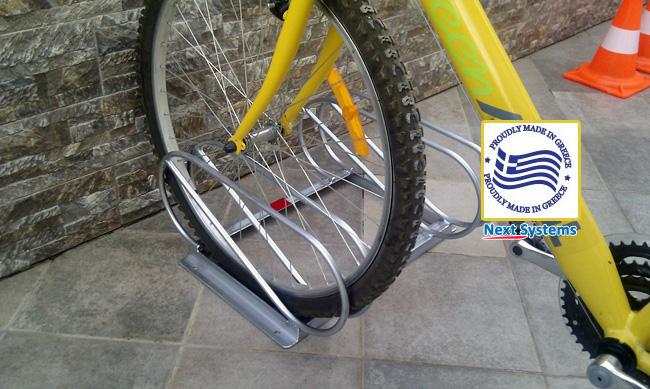Βάση δαπέδου για κλείδωμα και στάθμευσης ποδηλάτων