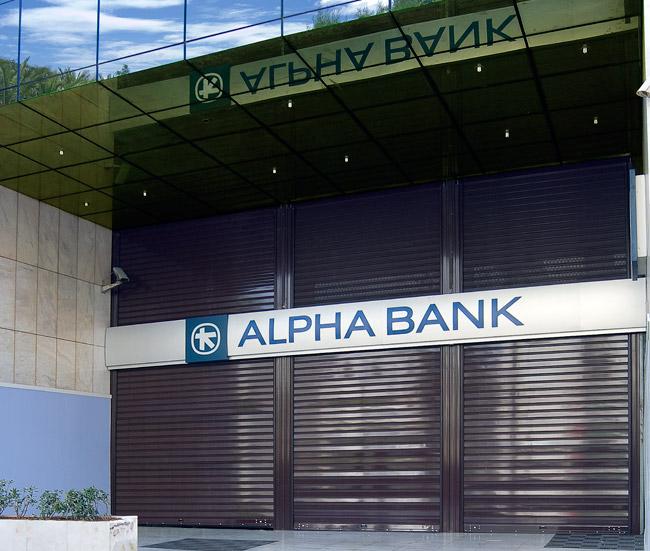 Ρολό ασφαλείας τοποθετημένο σε τράπεζα