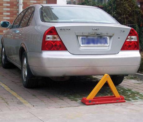 Τρίγωνη μπάρα parking