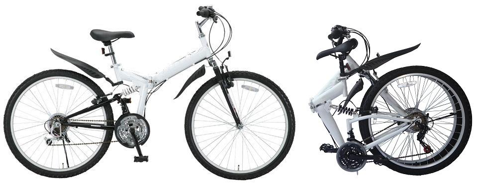 Οικονομικό σπαστό ποδήλατο