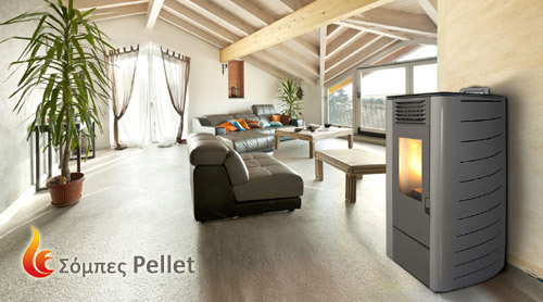 Pellet Heating Systems