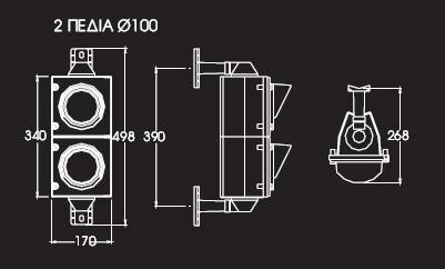 Φανάρι 2 πεδίων Φ100mm Διαστάσεις
