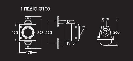 Φωτεινός σηματοδότης ενός πεδίου Φ100