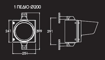 Διαστάσεις φαναριού 1 πεδίου Φ200mm